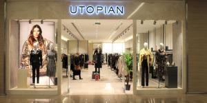 Capacity'nin Yeni Mağazası Utopian Açıldı!