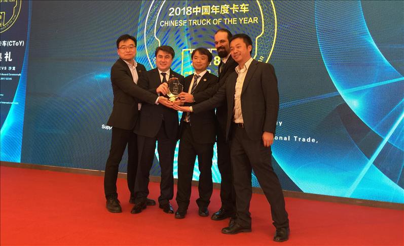 Çin'den Ford Otosan'a ödül